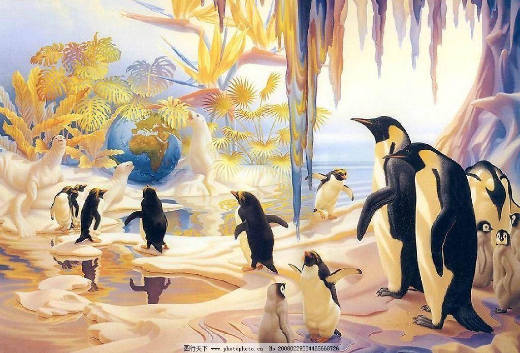 精美奇妙的动物画:企鹅图片_山水风景_自然景观_图行