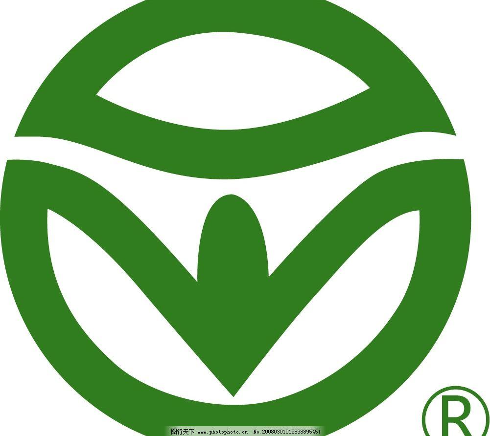 绿色产品标志 标识标志图标 公共标识标志 贵族公主 矢量图库   ai