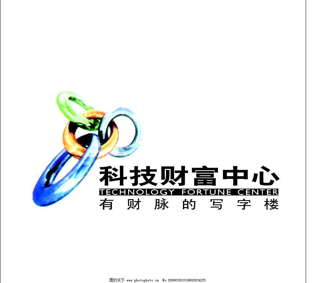 房地产标志 logo 地产 设计 标识标志图标 企业logo标志 矢量图库