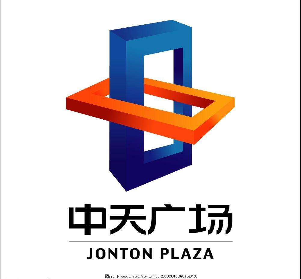 地产 标志设计 标识标志图标 企业logo标志 矢量图库   cdr
