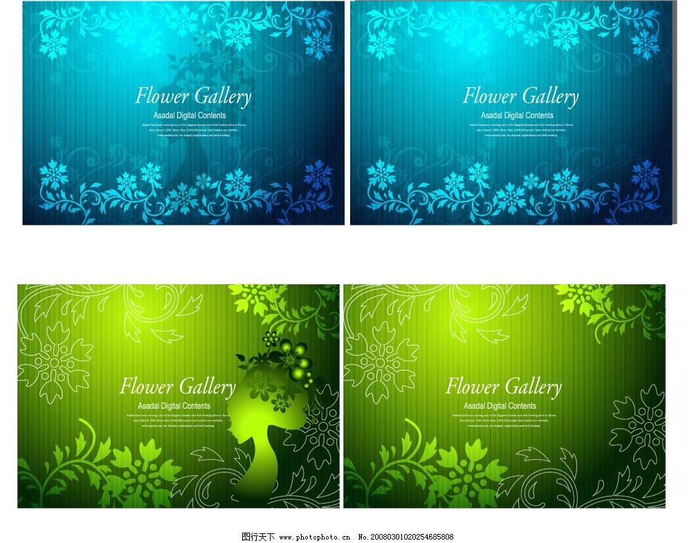 韩国超靓蓝绿背景 底图背景花纹人物写真海报 底纹边框 底纹背景 矢量