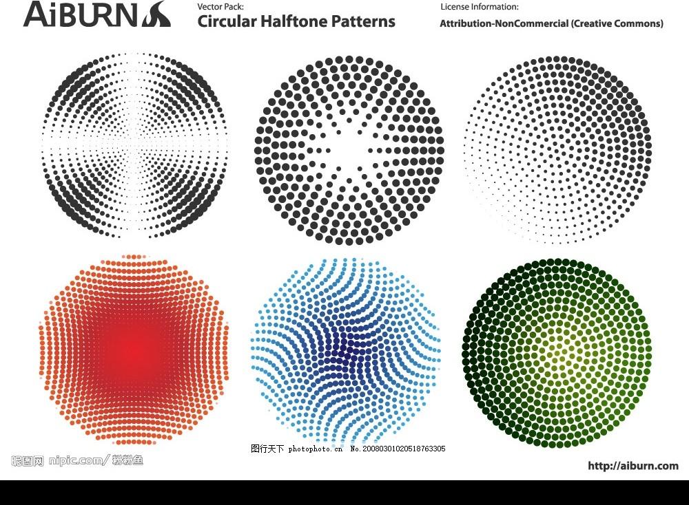 渐变 底纹 线条 圆点 圆圈 网点 边框 纹路 底纹边框 条纹线条 矢量