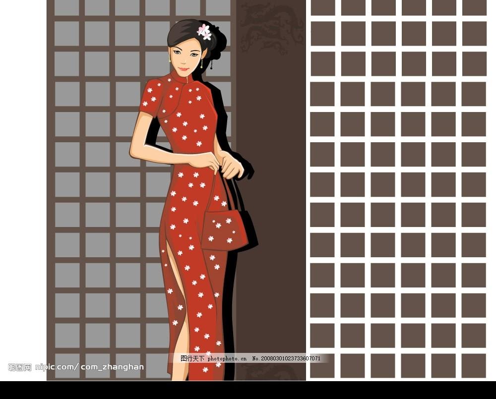旗袍美女 矢量亚洲时尚人物 时尚元素 中国人物 中国元素 矢量人物