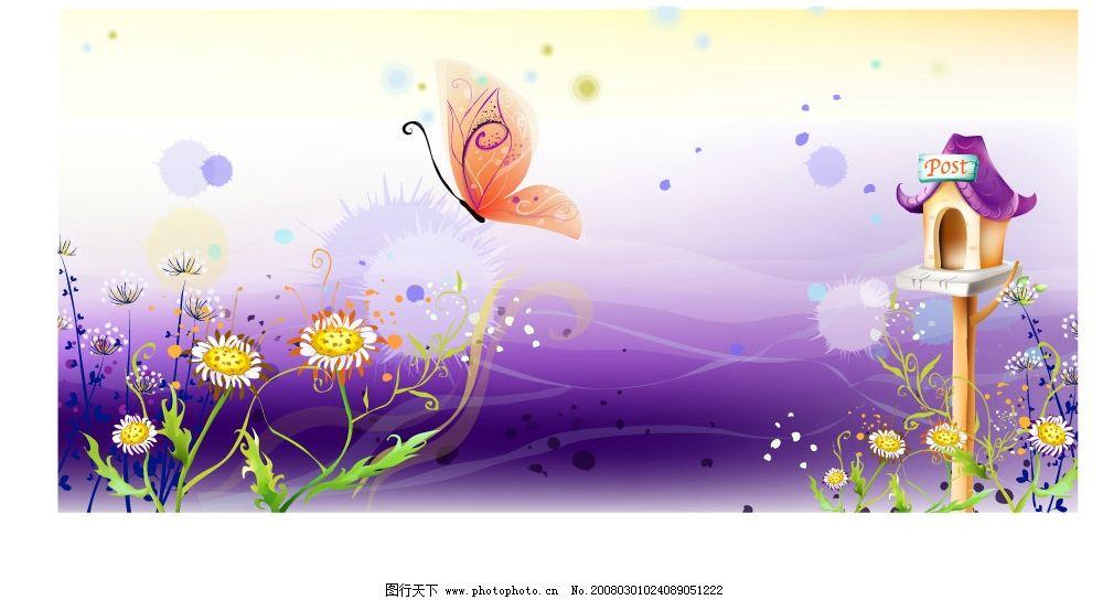 花世界图片,蝴蝶 房屋 自然风景 矢量图库-图行天下