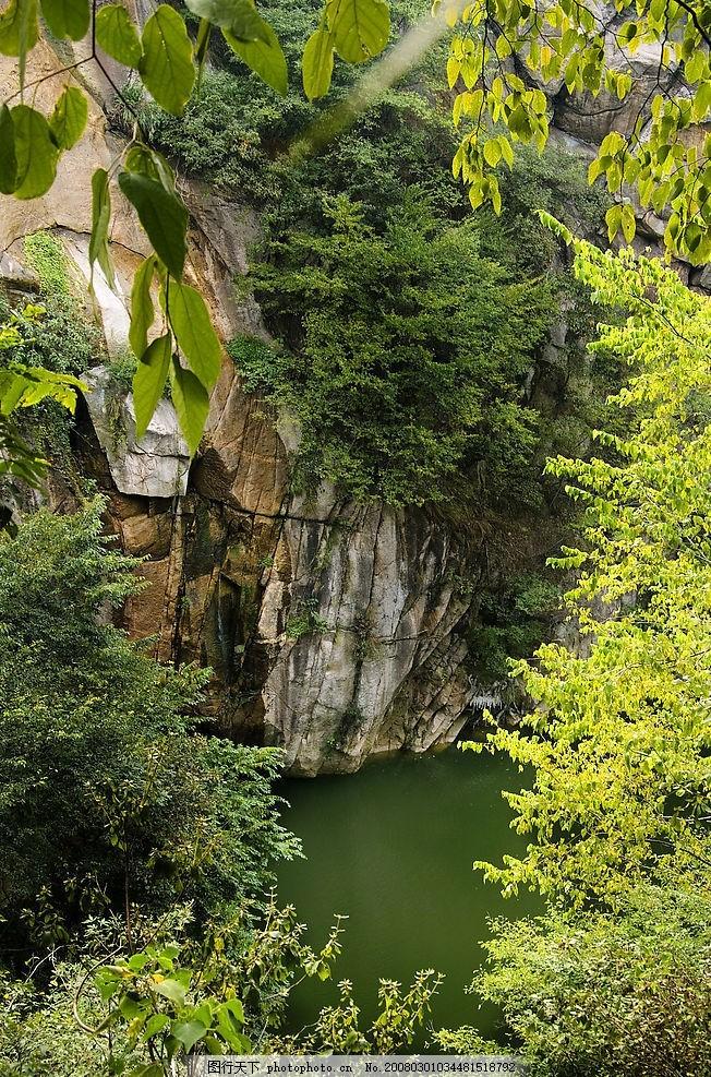 高山流水 山 泉水 绿树 自然景观 山水风景 摄影图库 240 jpg