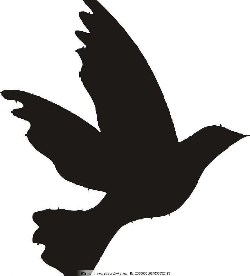 国画五星红旗牡丹与鸽子