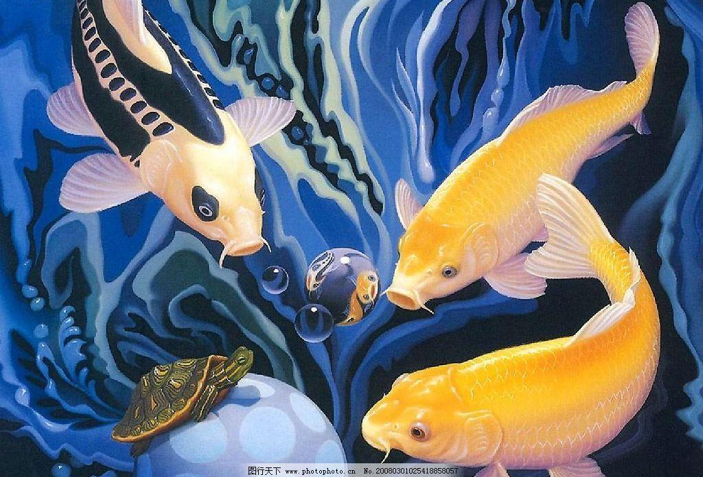 精美奇妙的动物画:鱼戏海底图片