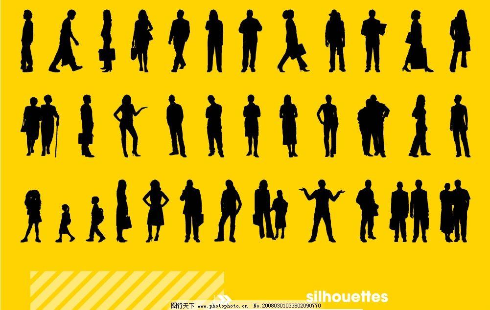 人物剪影 人物 剪影 矢量 素材 各种 人形 其他矢量 矢量素材 矢量
