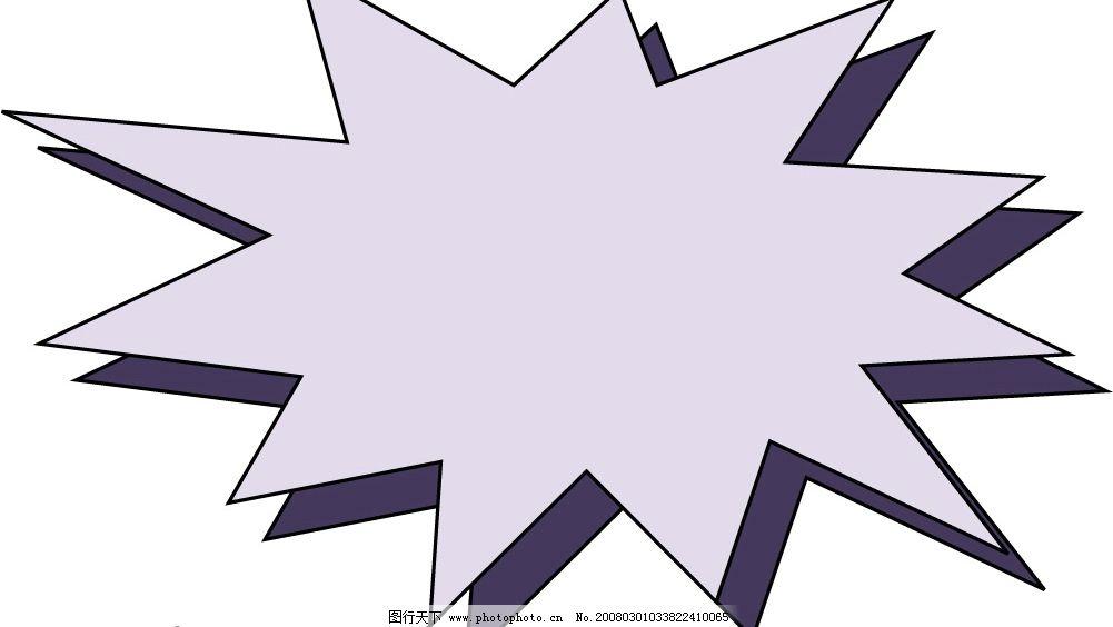 星形爆炸状 其他矢量 矢量素材 矢量图 矢量图库