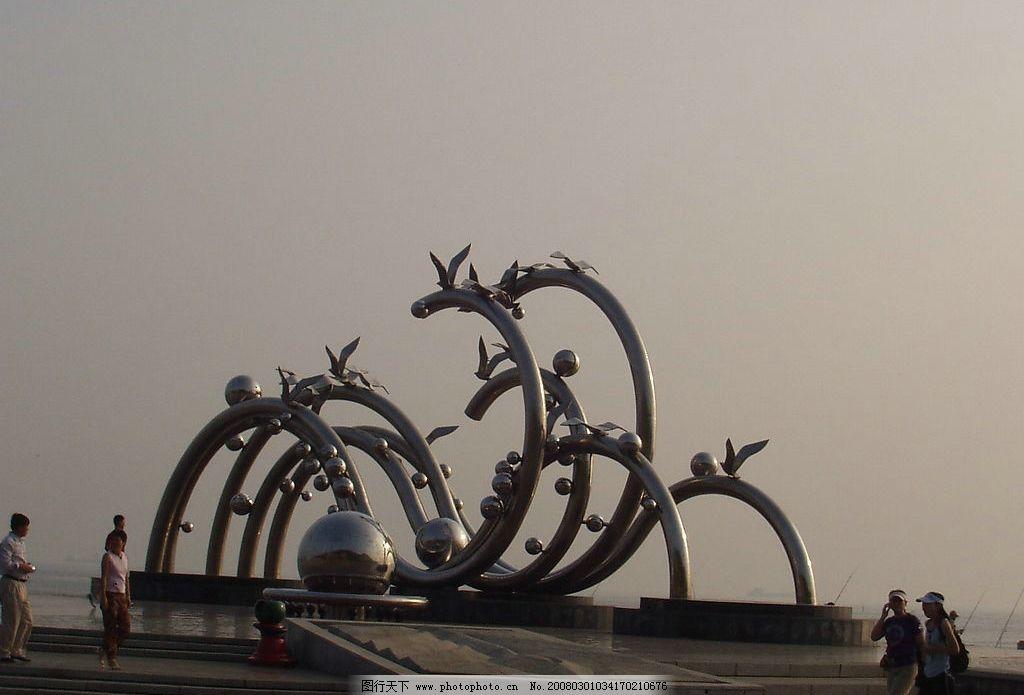 海之韵公园 大型雕塑 旅游摄影 自然风景 大连风光 摄影图库