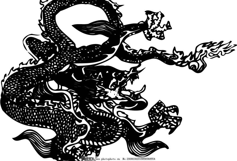 龙纹 文化艺术 传统文化 龙凤呈祥经典图样 矢量图库   ai