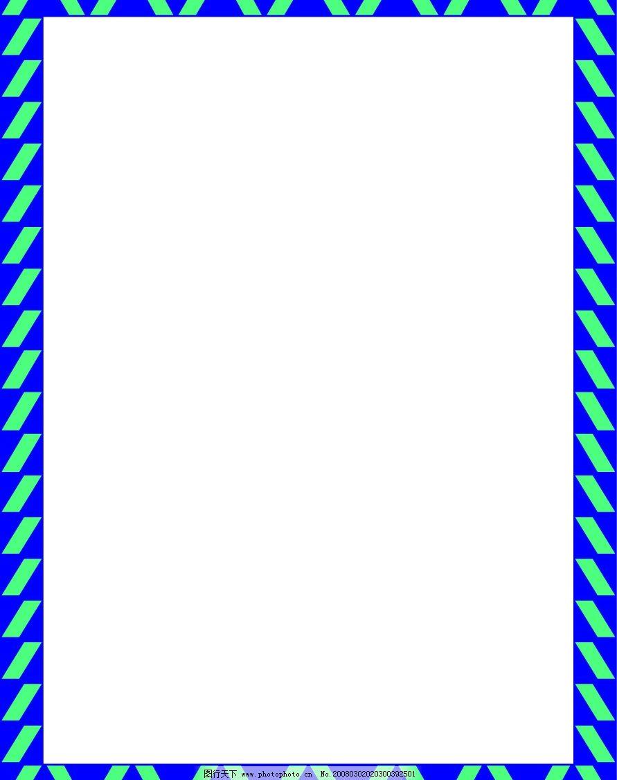 ppt 背景 背景图片 边框 模板 设计 相框 891_1127 竖版 竖屏