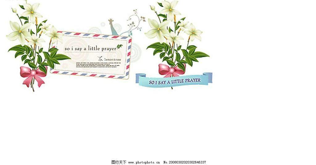 花卉与信封矢量素材 底纹边框 花纹花边 矢量图库   rar