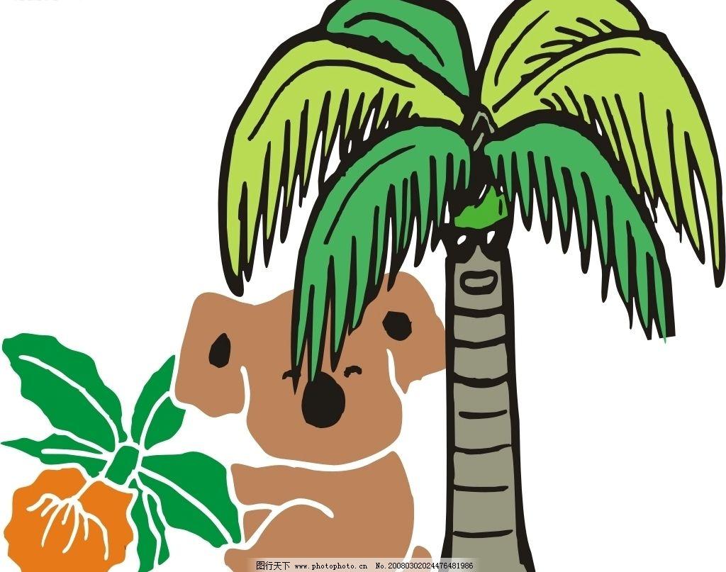 椰子树下的考拉 熊 矢量 动物 矢量图库