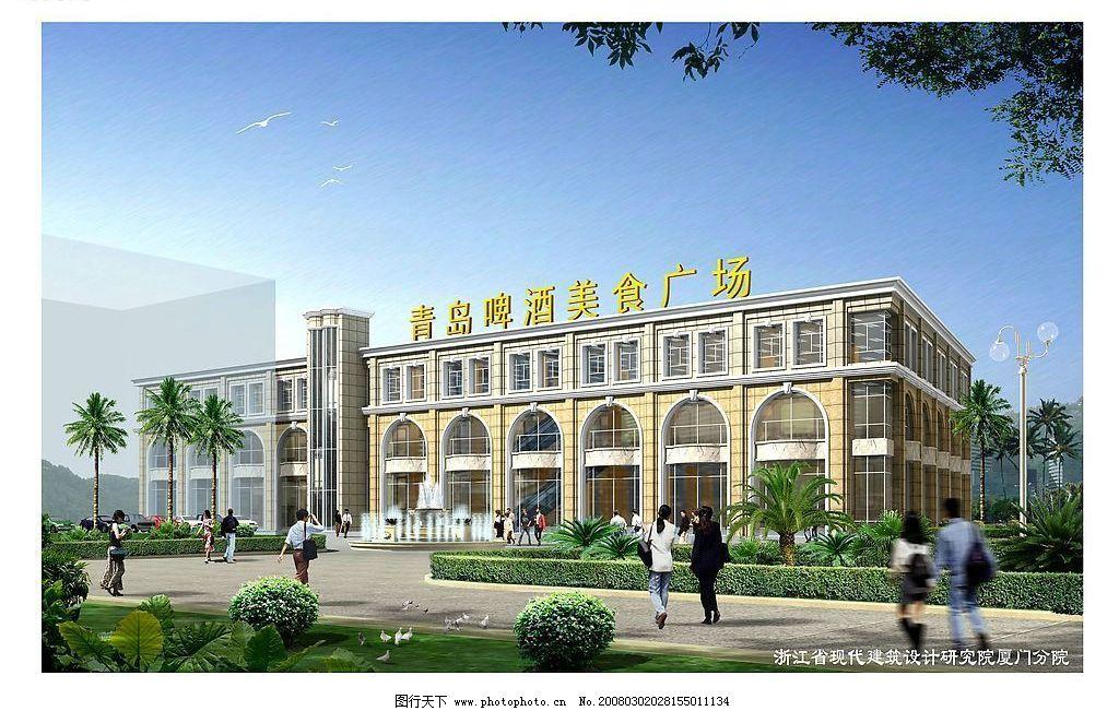 高像素 廣場效果圖 廣場 效果 日景 青島啤酒美食廣場 環境設計 景觀