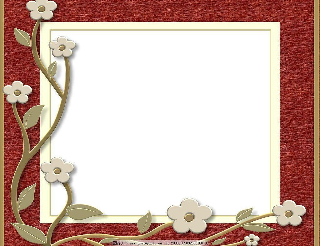 相框图片_相框模板_影楼摄影