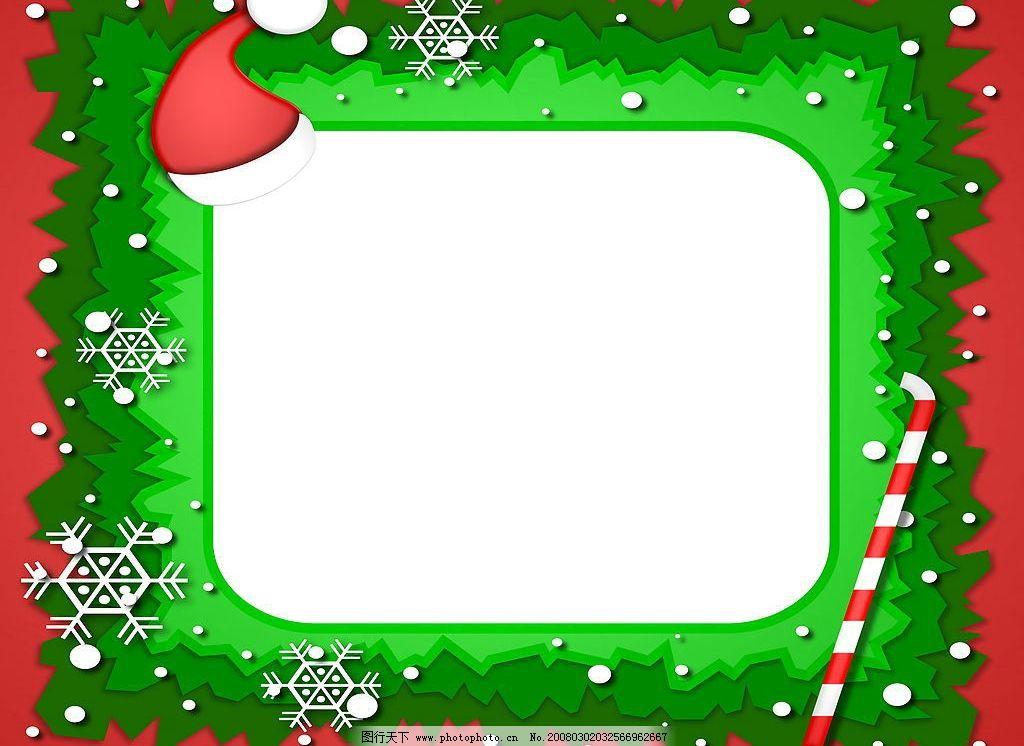 ppt 背景 背景图片 边框 模板 设计 相框 1024_746