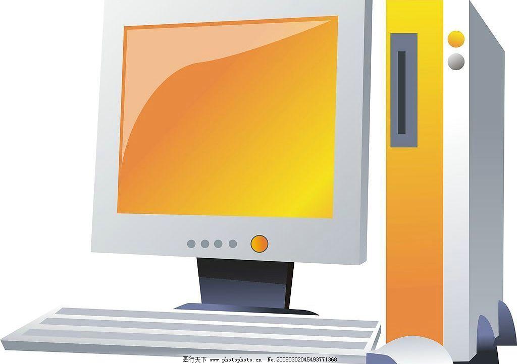 台式电脑矢量图标