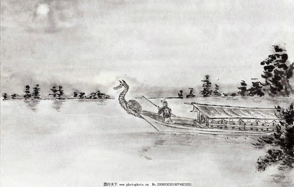 古代风景图片
