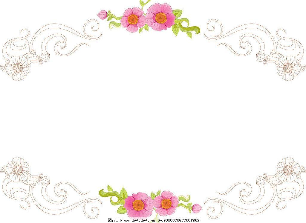 韩国花纹边框图片