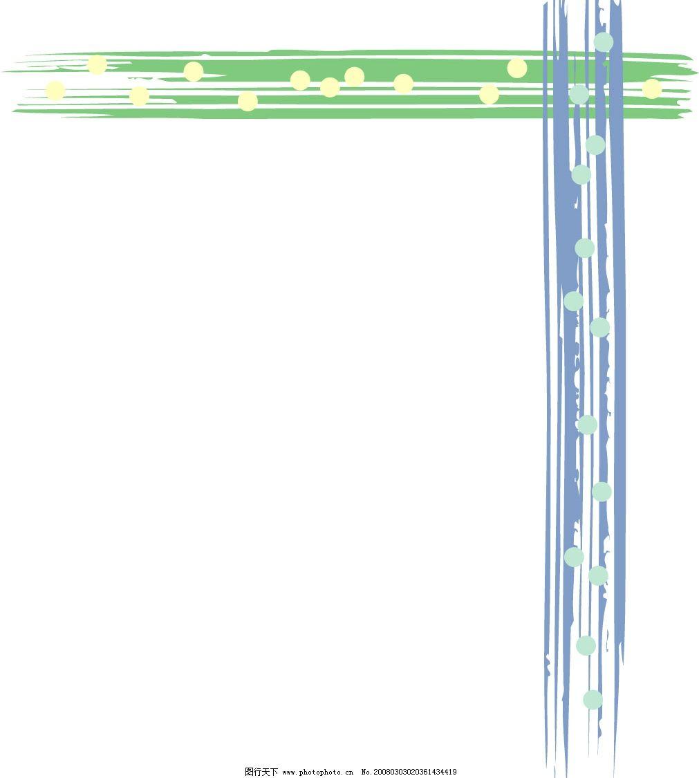 花边 笔画 底纹边框 花纹花边 矢量图库   eps