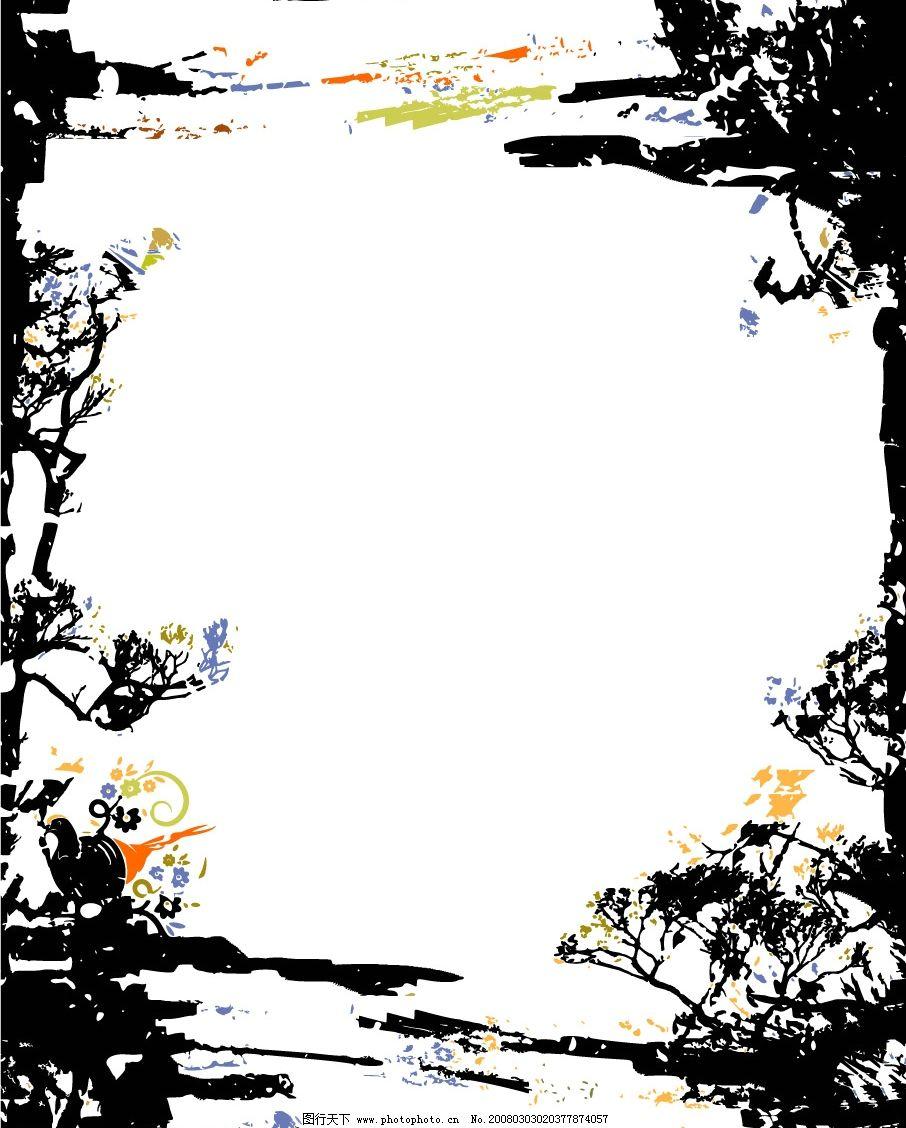 水墨边框花纹图片