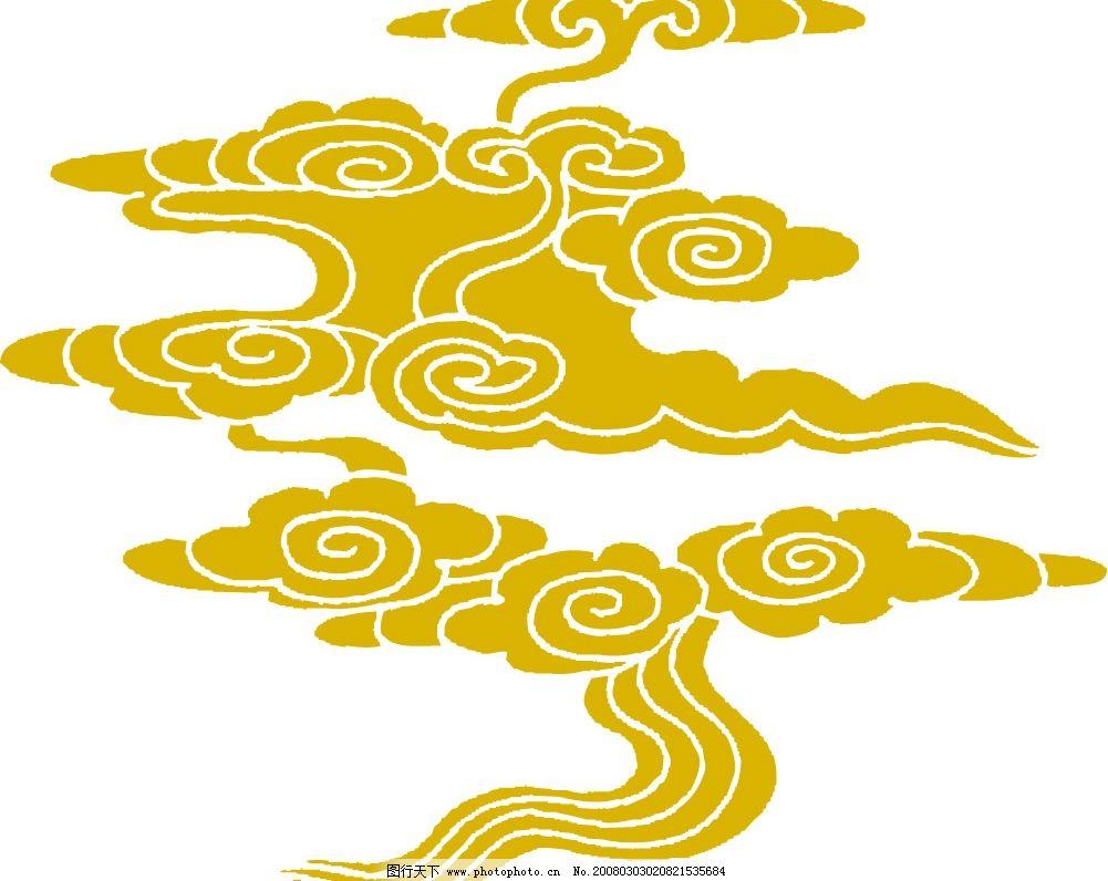 云纹 中国 云 矢量 文化 传统 底纹边框 其他 矢量图库   ai