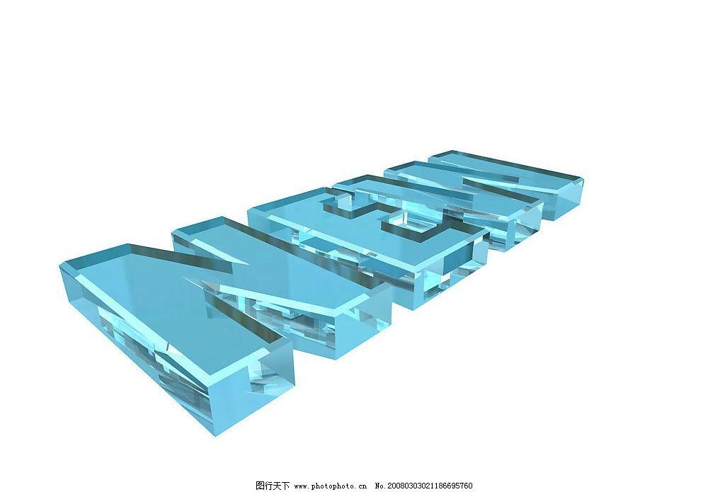 3d水晶字 new 高精度 3d设计 3d作品 设计图库 72 jpg