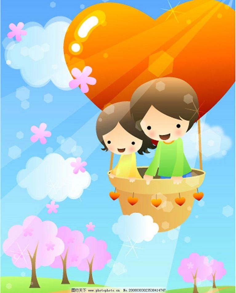 韩国儿童节矢量图 爱心