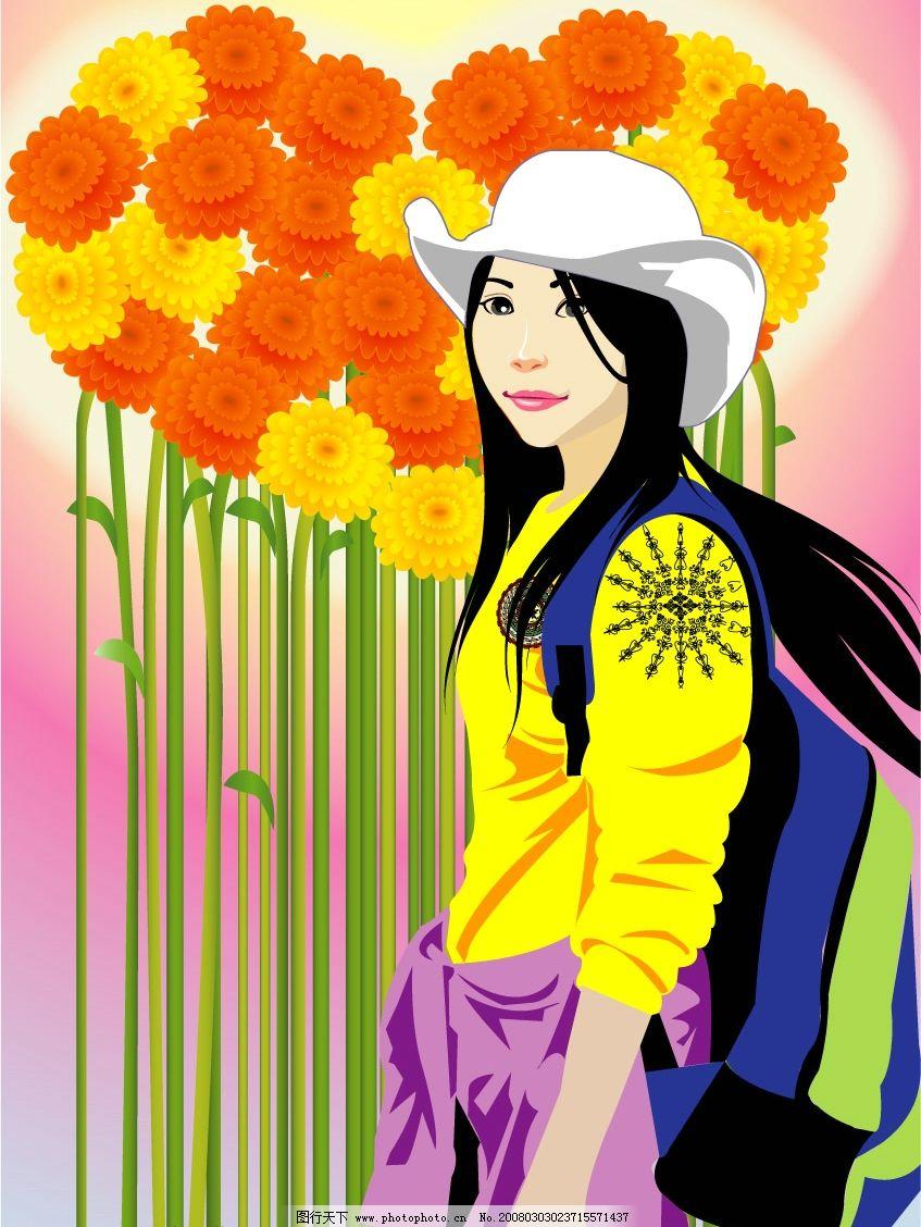 太阳花下的少女 花与少女 矢量人物 妇女女性 原创插画 矢量图库   ai