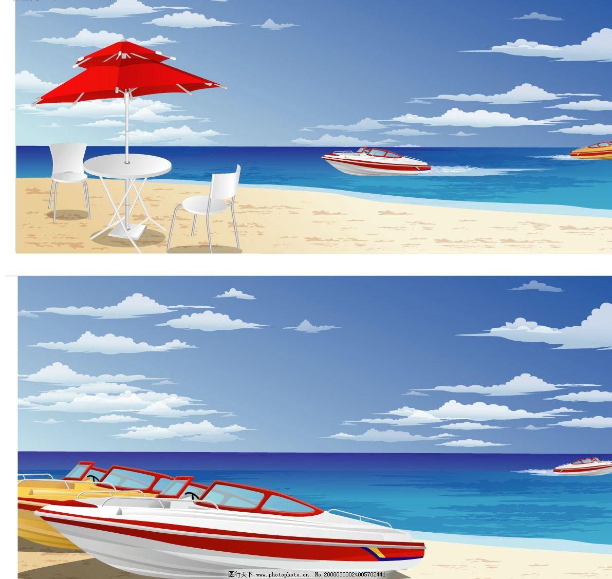 海边,太阳伞,游艇 自然风景 自然风景图 矢量图库