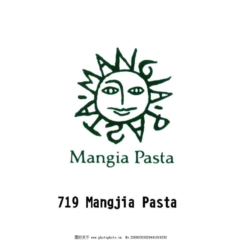 饮食店0020_logo设计_广告设计_图行天下图库