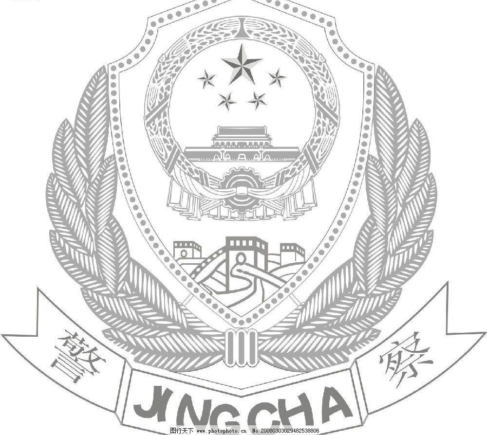 logo logo 标志 设计 矢量 矢量图 素材 图标 1000_894