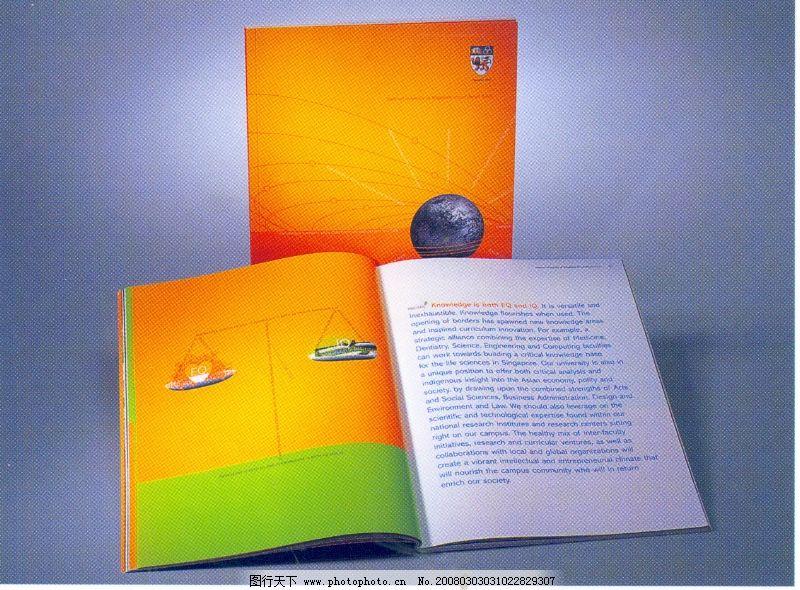 书装设计0304 书籍装帧设计