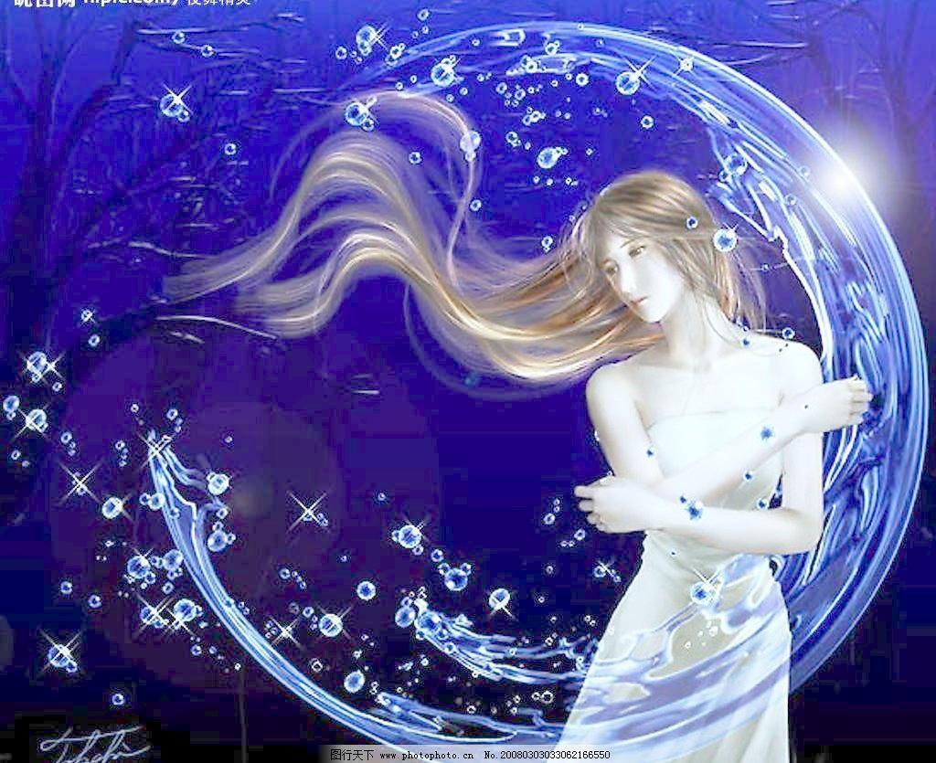 动漫人物 蓝色 美女 设计图库 隐形的翅膀设计素材 隐形的翅膀模板