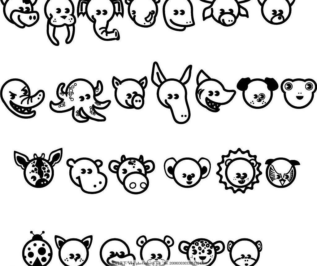 可爱卡通动物头图片