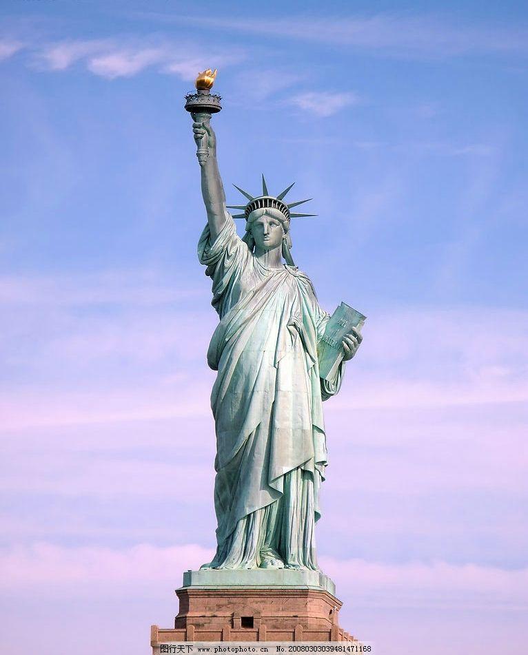 自由女神 风景 人物 美国标志 雕刻图书 自然风光 建筑园林 建筑摄影