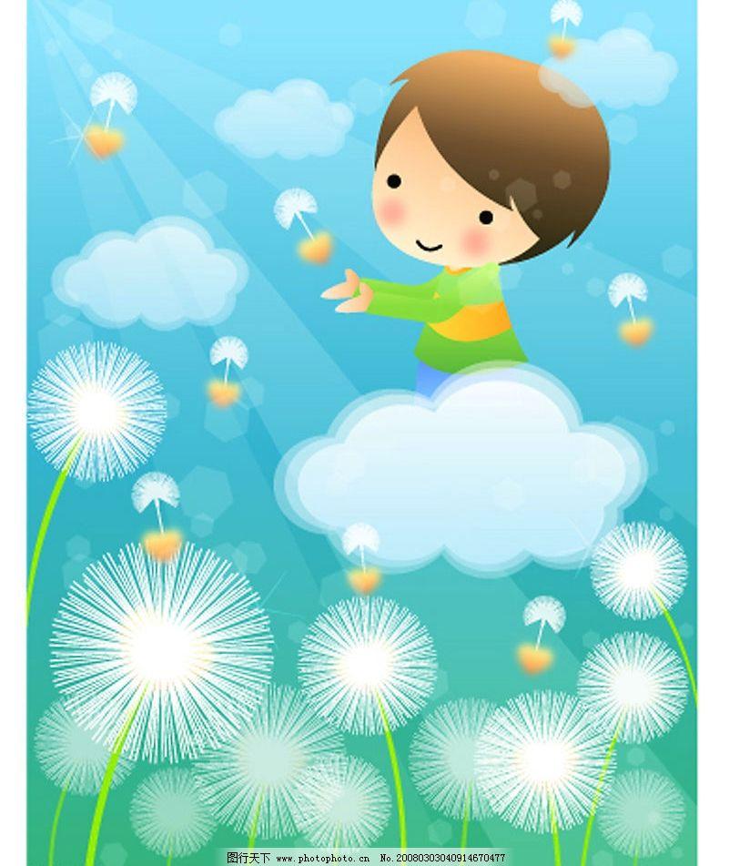 韩国儿童节矢量图图片_动画素材_flash动画_图行天下