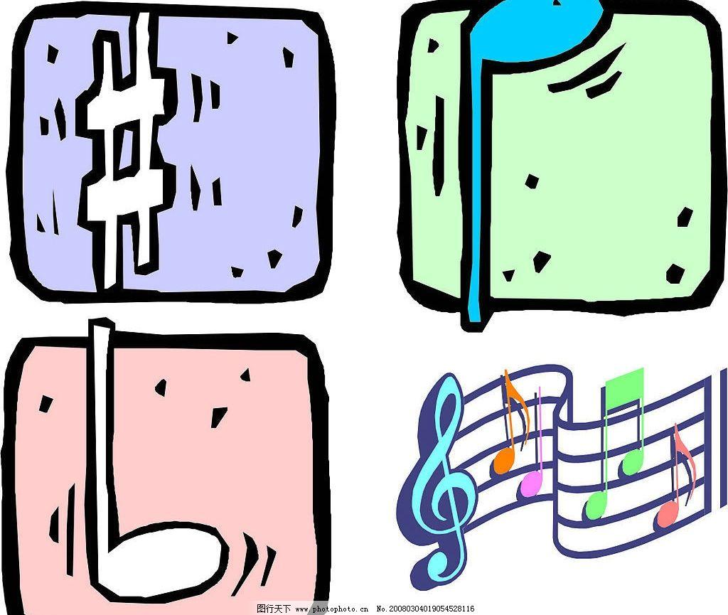 音乐符号矢量图图片