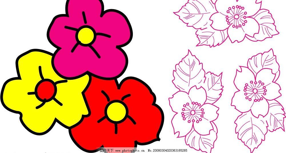 小花 底纹边框 花纹花边