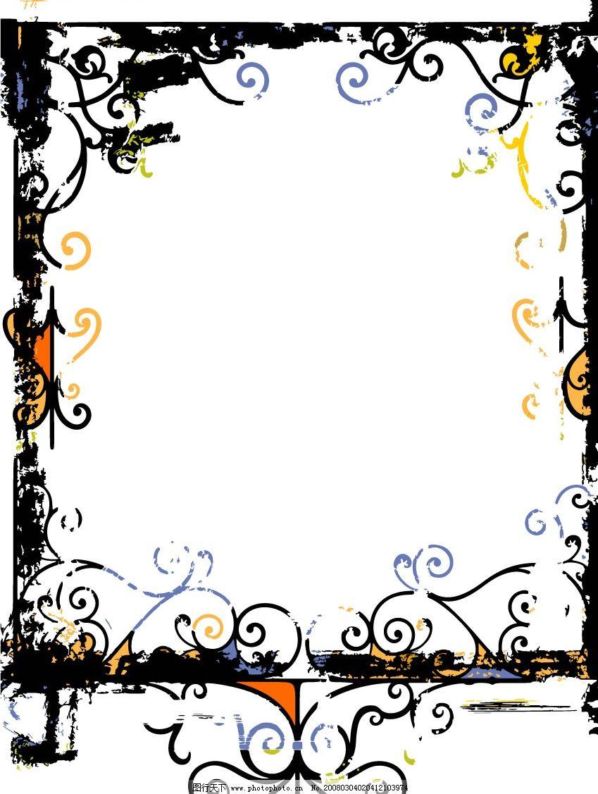 手绘边框 手绘.边框 底纹边框 边框相框 矢量图库   eps
