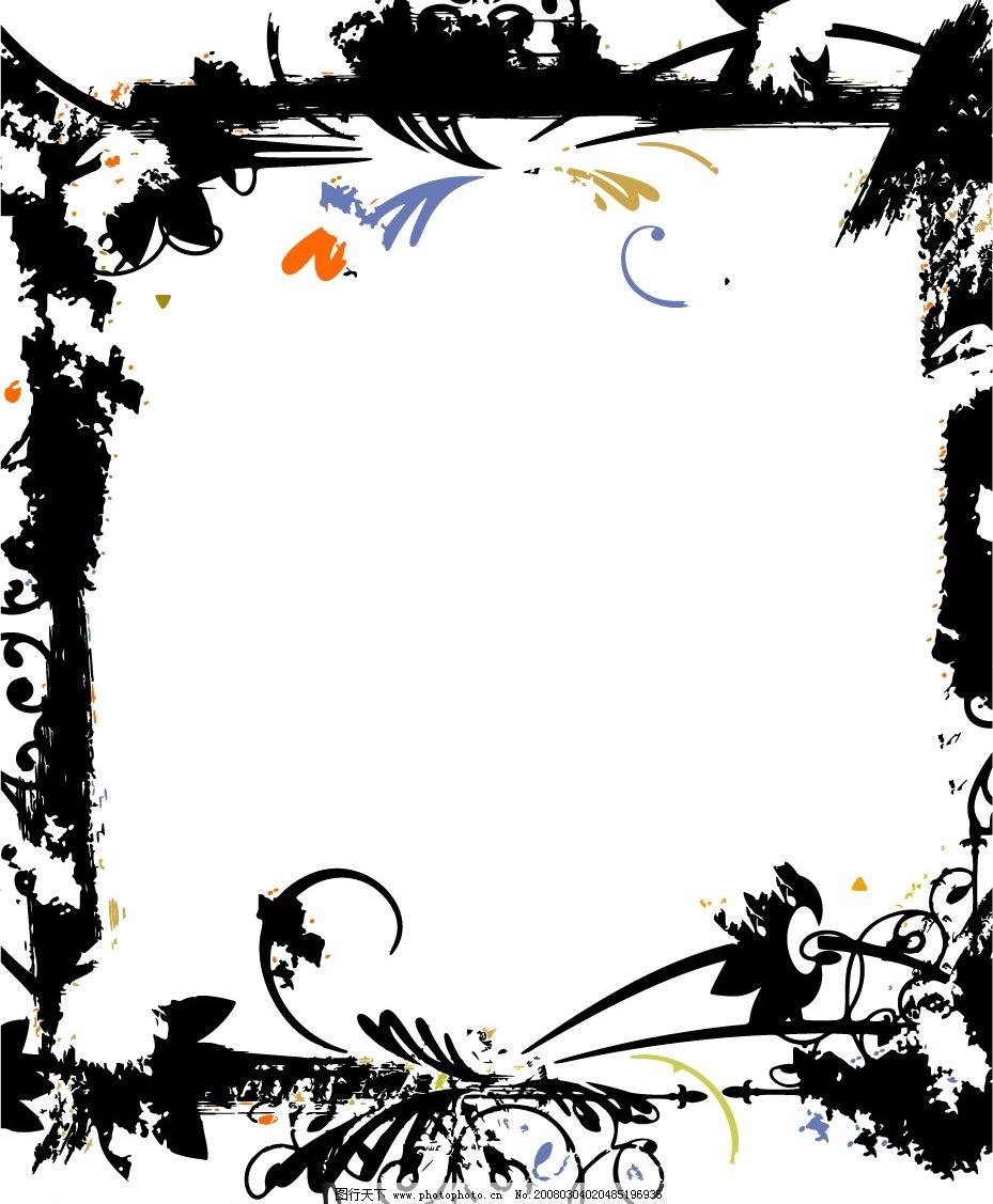 手绘边框图片
