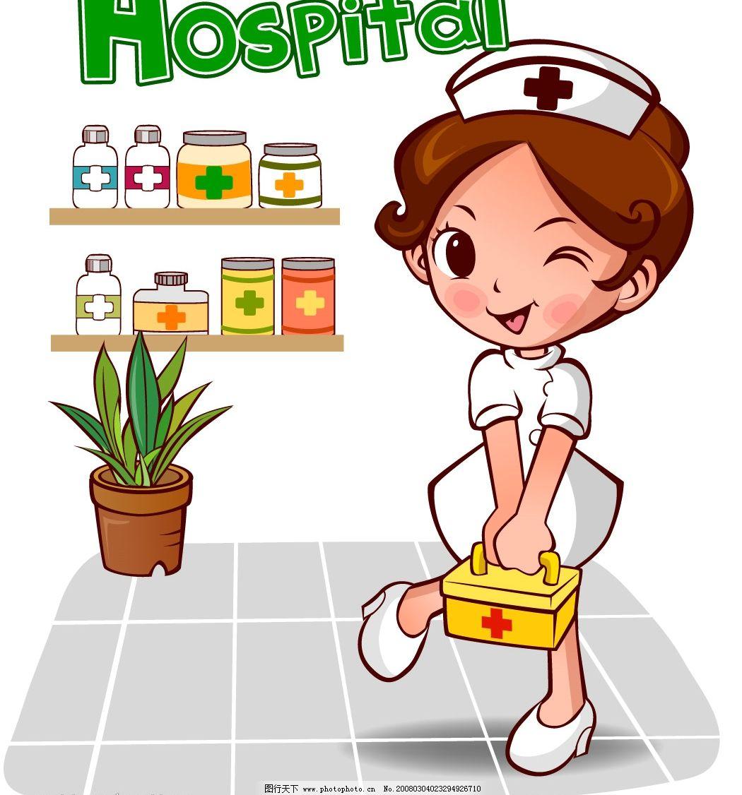 可爱的医生护士1图片