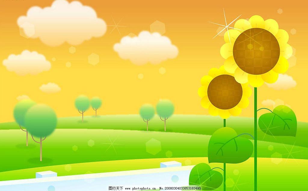 夏天 晴朗 其他 图片素材 可爱 设计图库 300 jpg