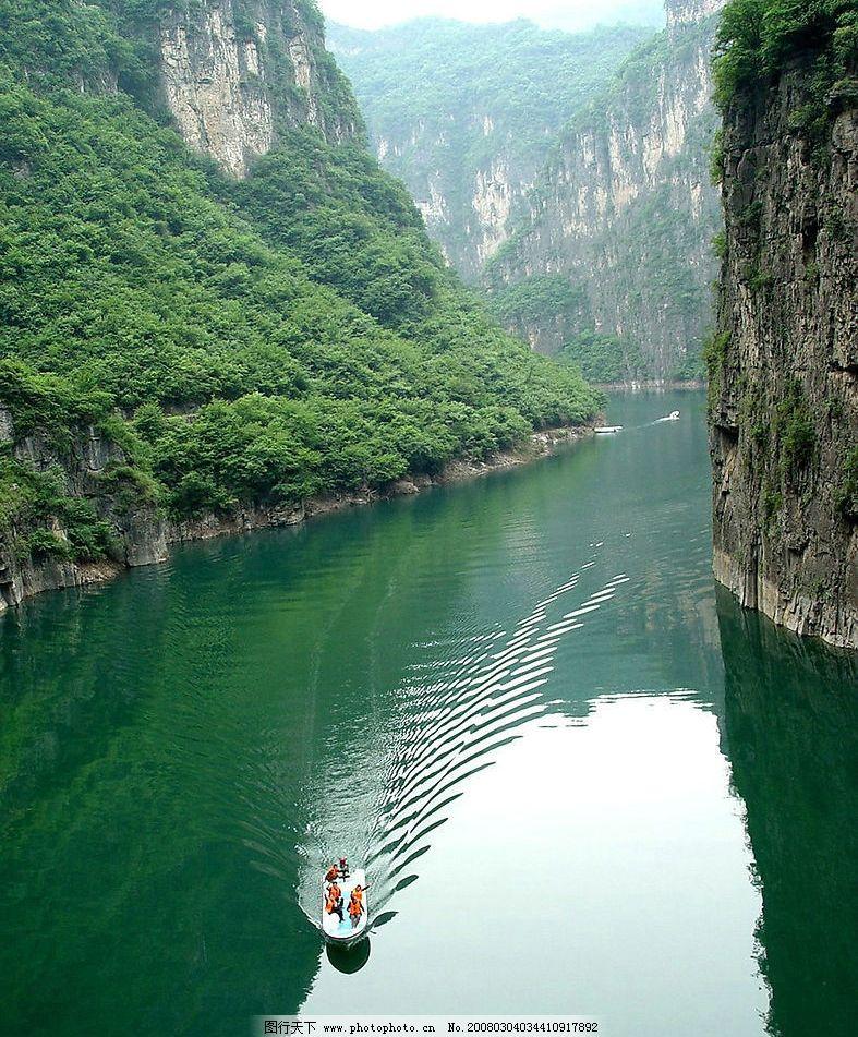 龙峡湖 自然景观 山水风景 摄影图库 300 jpg