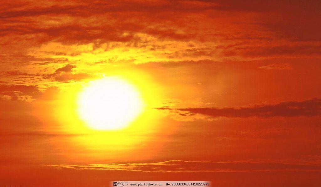 日薄西山 日出落日 红日 太阳光 自然景观 山水风景 蓝天白云