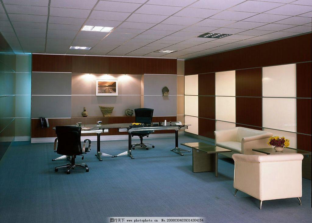 大堂 大厅 装潢 办公区域 沙发 接待 吊顶 地毯 老板桌 建筑园林