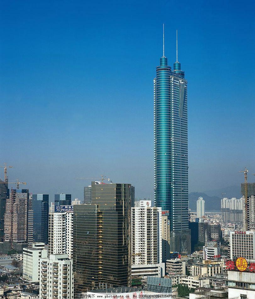 深圳城市素材,高楼大厦 上海城市素材 建筑园林 建筑摄影 城市风景