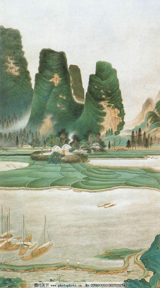 桂林山水图 国画 山水画 水墨画 文化艺术 绘画书法 现代山水画 设计