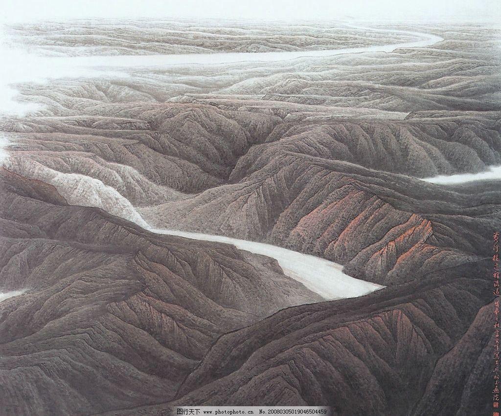 黄河从这里流过图 国画 山水画 水墨画 文化艺术 绘画书法 现代山水画